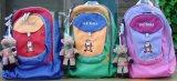 タトンカ キッズ ディパック/Tatonka Kids Daypack
