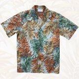 アロハシャツ パームリーフ(ブルー)/Aloha Shirt