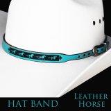 ホース レザー ハット バンド(ターコイズ)/Leather Hat Band(Horse Turquoise)