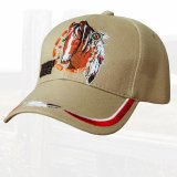ネイティブプライド ホース・ドリームキャッチャー 刺繍キャップ/Baseball Cap