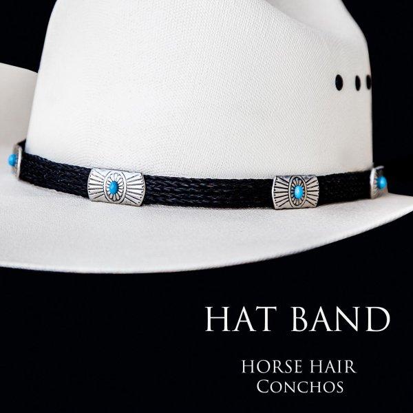 画像1: ブラックホースヘアー&5シルバー・ターコイズコンチョ ハット バンド/Horse Hair w/Conchos Hat Band(Black)