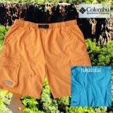 コロンビア リバーウォータートランク(ショートパンツ)ターコイズS/Columbia Outdoors Water Trunk