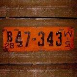 アメリカ ウィスコンシン州 1928年 ナンバープレート・カーライセンスプレート/Wisconsin License Plate 1928WIS.