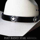 スターコンチョ レザー ハット バンド(ブラック)/Leather Hat Band(Star Concho Black)