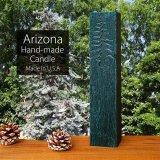 アリゾナ ハンドメイド アート アロマキャンドル(フォレストグリーン)/Hand-made Forest Green Candle