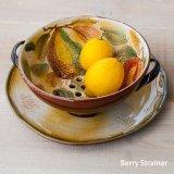 ハンドペイント ベリー ストレイナー/Handpainted Berry Strainer