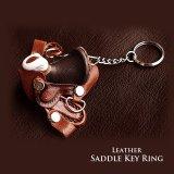 サドル キーリング/Key Ring
