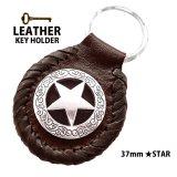 スターコンチョ レザーキーホルダー(ブラウン)/ Leather Key Fob(Brown)