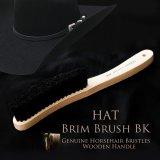ハット用 ブラシ ホースヘアー ブリムブラシ(ブラック)/Hat Brush Horsehair Brim Brush Black