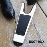 ブーツジャック 木製ナチュラルxブラック(ブーツ・靴を脱ぐ便利道具)/Boot Jack