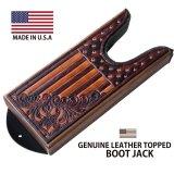 レザー ブーツジャック アメリカ国旗・フローラル&スター ブラウン(ブーツ・靴を脱ぐ便利道具)/Genuine Leather Topped Boot Jack USA Flag Brown