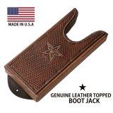 レザー ブーツジャック スター・ブラウン(ブーツ・靴を脱ぐ便利道具)/Genuine Leather Topped Boot Jack Star Brown