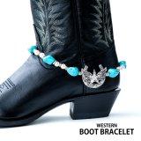 ブーツ ブレスレット ラインストーンウイングスター&馬蹄 ターコイズ・パール&シルバー チェーン/Boot Bracelet