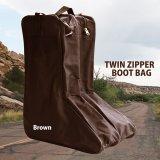 ブーツ バッグ(ブラウン)/Boot Bag(Brown)
