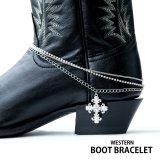 ブーツ ブレスレット ラインストーンクロス・シルバー トリプルチェーン/Boot Bracelet